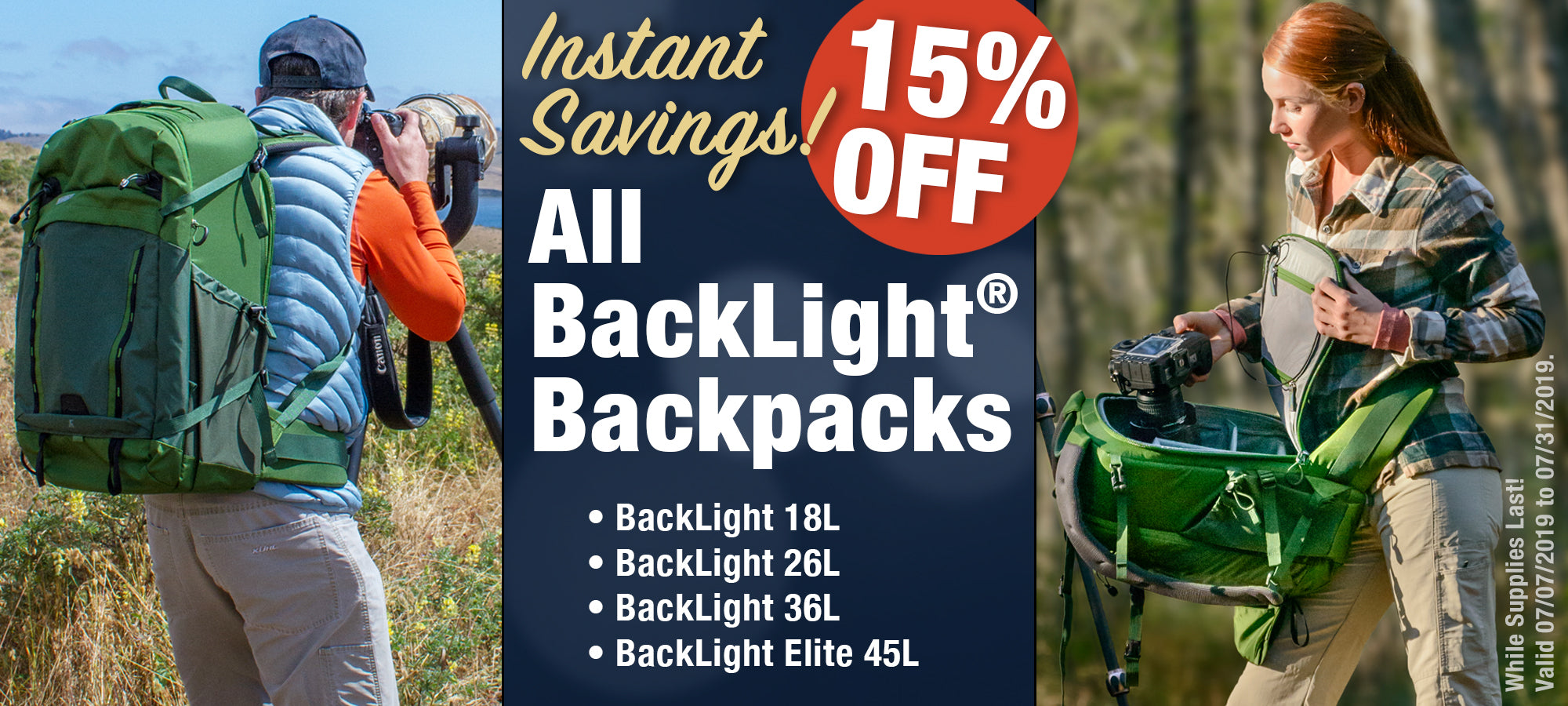 15% off Backlights!