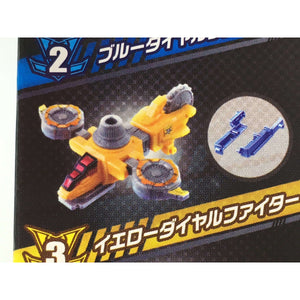 CSTOYS INTERNATIONAL:Lupinranger vs. Patranger: Minipla Candy Toy VS Vehicle Gattai Series 05 - 2. Yellow Dial Fighter (1 Box )
