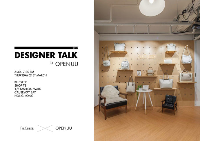 Mar 21 Event Ticket - Designer Talk: From Design to Renovation by Openuu