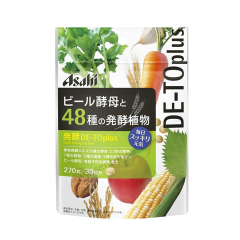 Asahi Brewer Yeast + 48 Fermented Plant 270 tablets