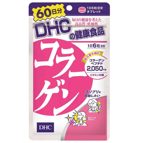 DHC Collagen 60 days