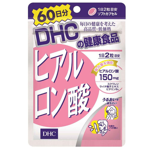 DHC Hyaluronic Acid 60 days