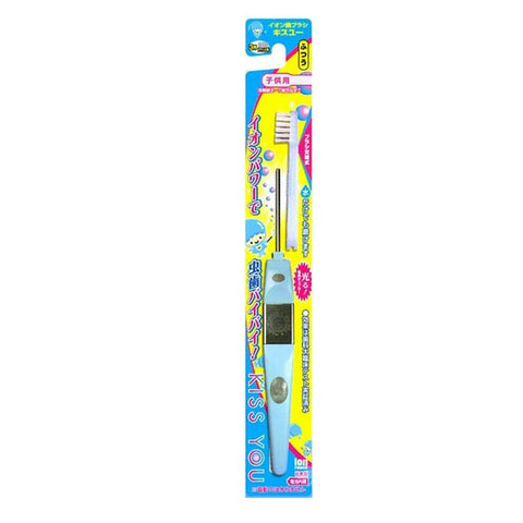 Kiss You Kids Ionic Toothbrush (Medium)