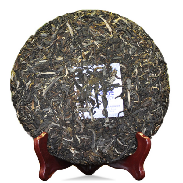 "2016 Menghai ""Year of the Monkey"" Raw Pu-erh Tea Cake - Yunnan Sourcing Tea Shop"