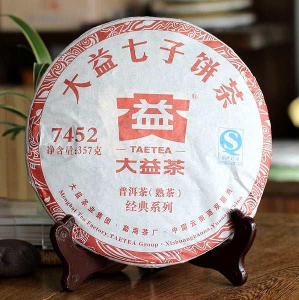 "2016 Menghai ""7452"" Ripe Pu-erh Tea Cake - Yunnan Sourcing Tea Shop"