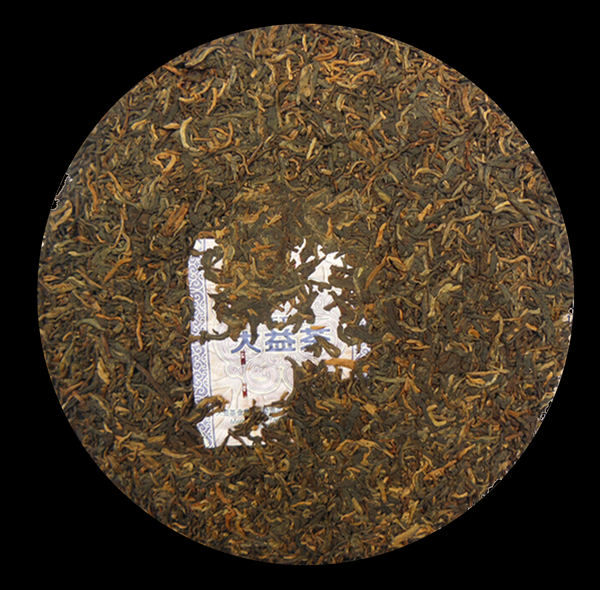 "2014 Menghai ""Star of Menghai"" Premium Ripe Pu-erh Tea Cake - Yunnan Sourcing Tea Shop"