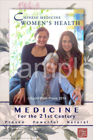 Poster: Chinese Medicine Women's Health