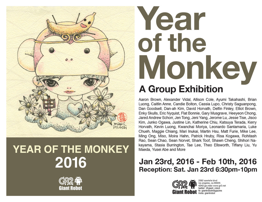 GR2: Year of the Monkey - A Group Exhibition