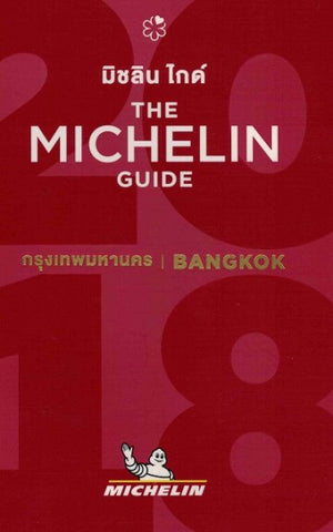 Bangkok 2018 - The Michelin Guide