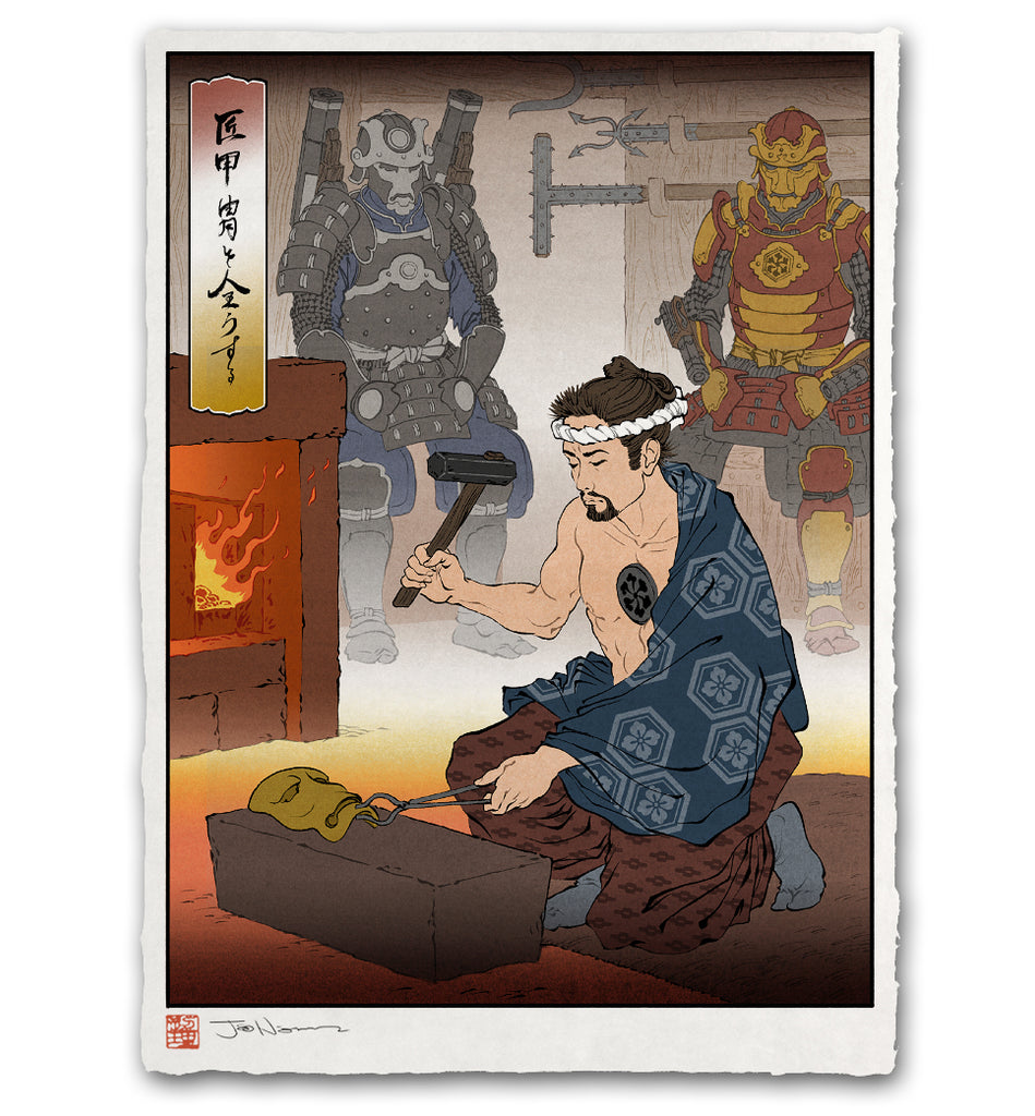 'Working the Forge' Giclée Print