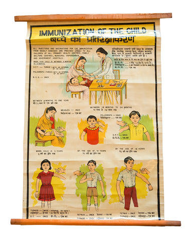 Vintage Indian Public Health Poster: Immunization of the Child, Well Done Goods