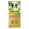 Drontal Allwormer Dog Chewable/Drontal Chew