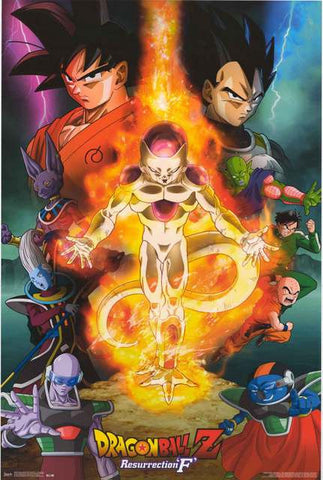 Dragon Ball Z Resurrection F Poster