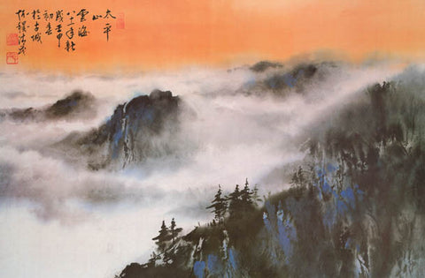Hseuh Ching Mao Chinese Mountains Poster