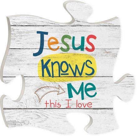 Puzzle Piece - Jesus Knows Me - Love the Lord Inc
