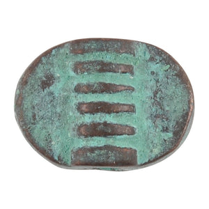 Casting-8x12mm Flat Round Oval Tube With Lines-Green Patina