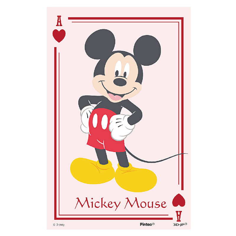 Mickey Mouse 40 pieces plastic jigsaw puzzle