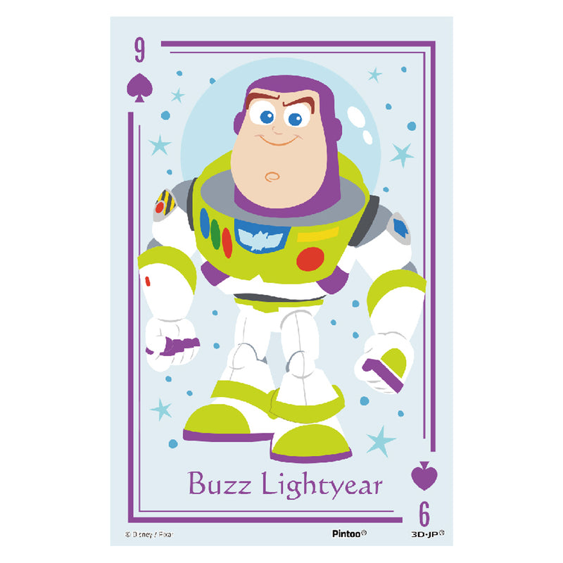 Buzz Lightyear 40 pieces plastic jigsaw puzzle