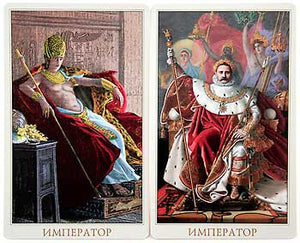 The Victorian Romantic Tarot, Russian version - Baba Store - 3