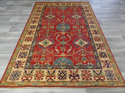 Afghan Hand Knotted Kazak Rug Size: 265 x 183cm