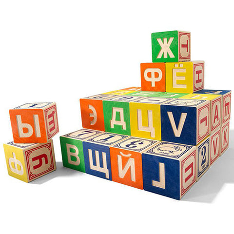 Russian ABC Blocks