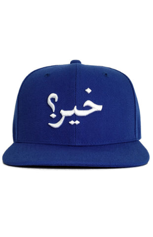 Khair Snapback - Blue
