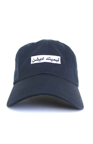 Limited Edition Hat - Navy