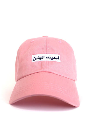 Limited Edition Hat - Pink