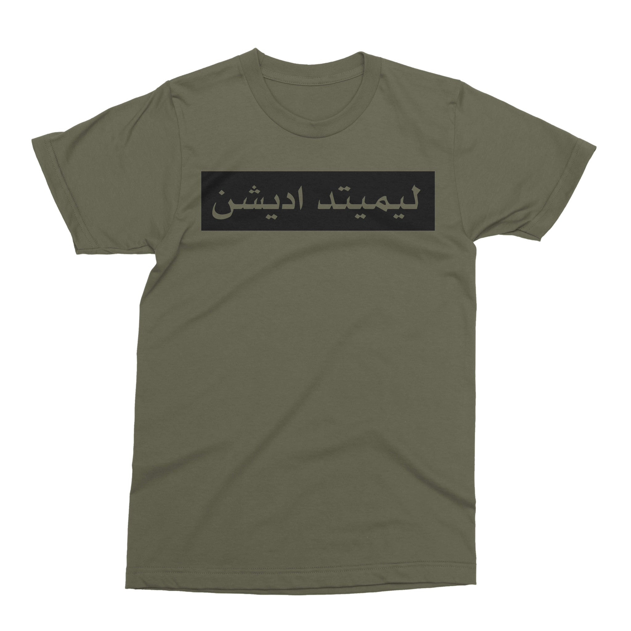 Limited Edition T-Shirt - Green
