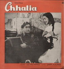 Chhalia - Brand New Indian Vinyl LP