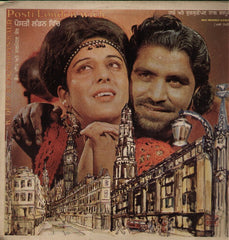 K.Deep & Jagmohan Bollywood Vinyl LP