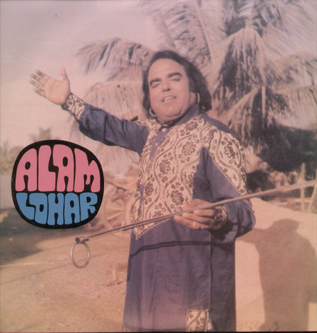 Alam Lohar Pakistani Bollywood Vinyl LP