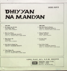 Dhiyan Na Maniyan Indian Vinyl LP