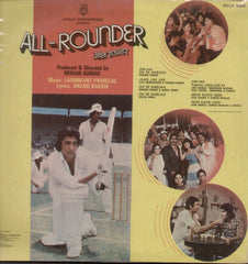 All Rounder Indian Vinyl LP