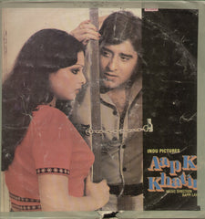 Aap Ki Khatir 1977 - Hindi Bollywood Vinyl LP