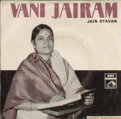 Vani Jairam Jain Stavan - Hindi Bollywood Vinyl EP