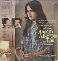 Aap To Aise Na The - Hindi Bollywood Vinyl LP