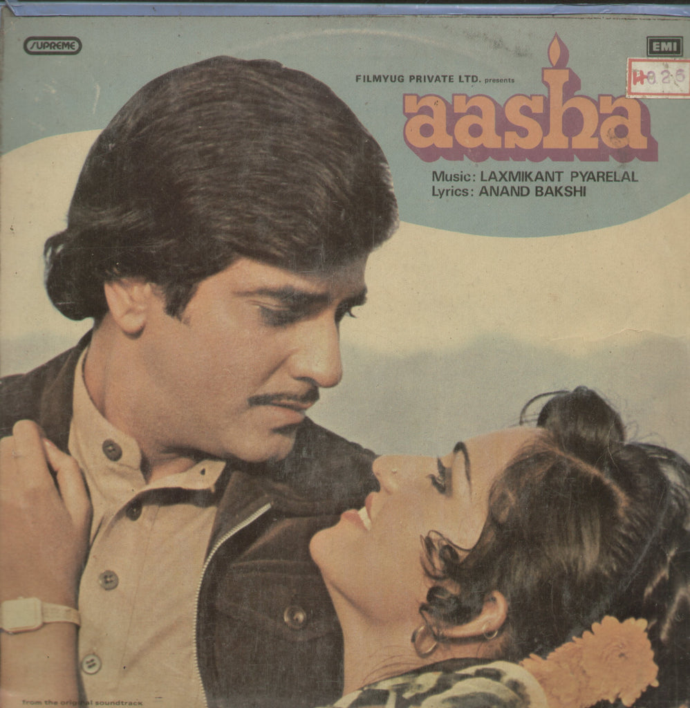 Aasha - Hindi Bollywood Vinyl LP