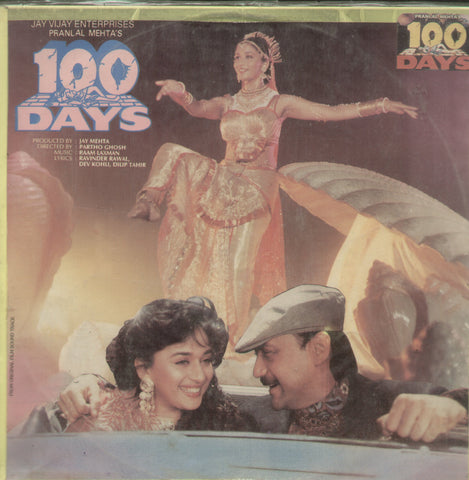 100 Days - Hindi Bollywood Vinyl LP