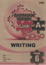 Load image into Gallery viewer, Rampaian Topikal Link A Writing Year 6