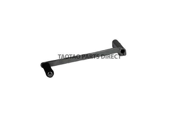 ATV Parts - ATA300A Shift Lever