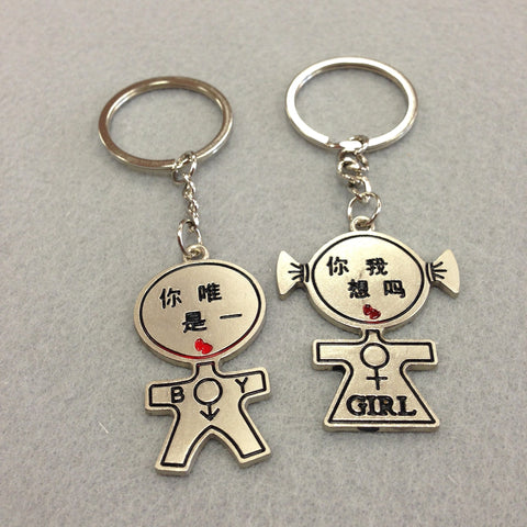 Boy and Girl Couples Keychain