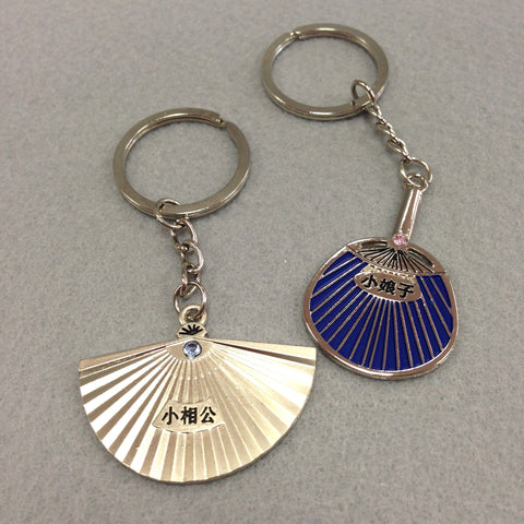 Fans Couples Keychain