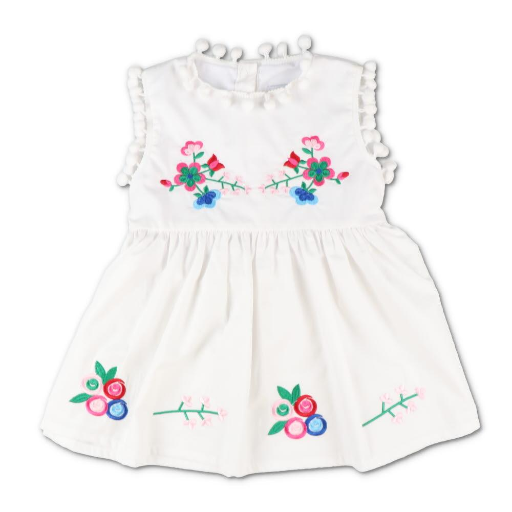 Embroidered Floral Pom Pom Dress