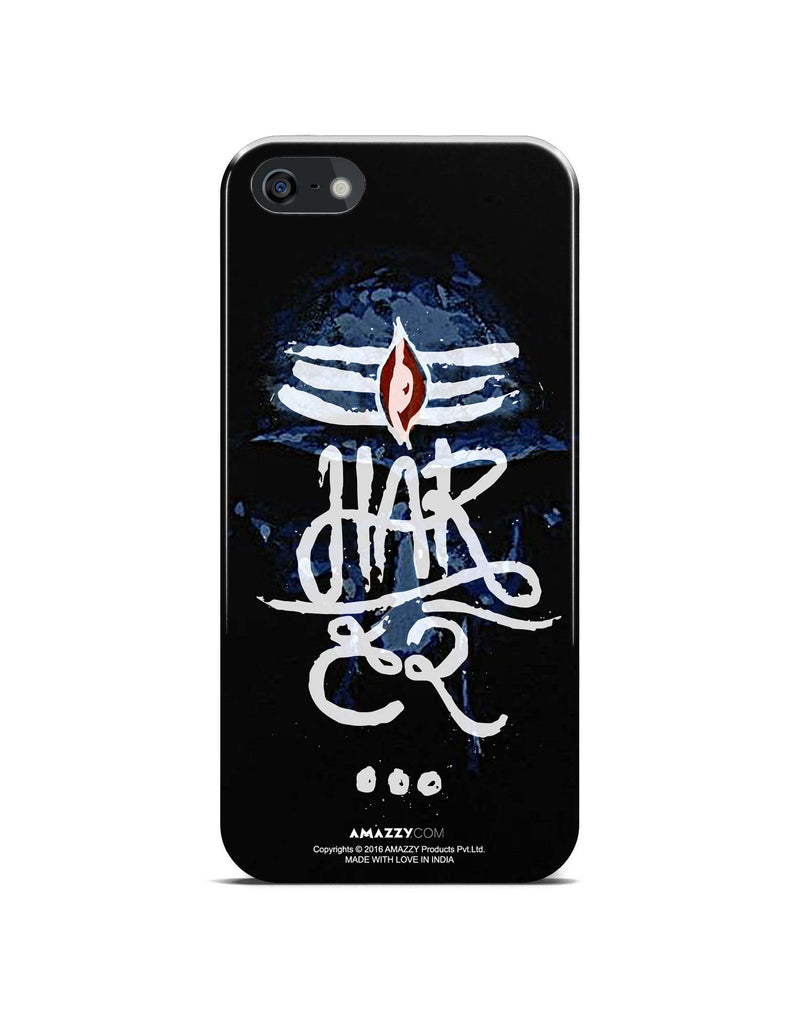 HAR HAR - iPhone 5/5s Phone Cover View