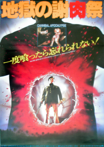 CANNIBAL APOCALYPSE - Japanese poster