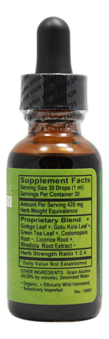 Mental Master - 1 oz Liquid - Supplement Facts