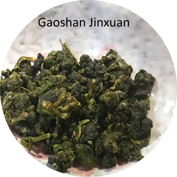Taiwan Alishan Jin Xuan Oolong Tea Loose Leaves 台湾のアリ山高山金萱ウーロン茶