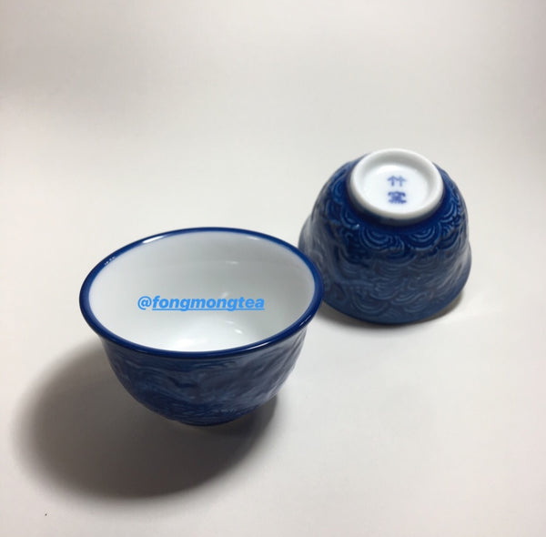 Fong Mong Tea-Characteristic Tea Cups (Dragon Blue) MIT product