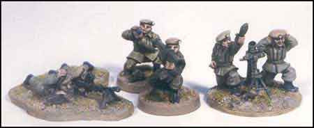 UNIT Heavy Weapons Squad (6) <EOL> <EOL>Diorama bases shown are not included.